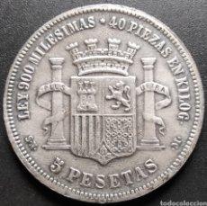 Reproducciones billetes y monedas: REPLICA / FALSA - SE PEGA AL IMÁN - I REPUBLICA 5 PESETAS 1870 - ENVIO GRATIS A PARTIR DE 35€. Lote 192400602