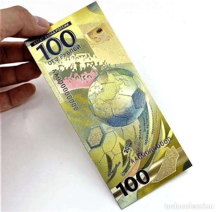 Reproducciones billetes y monedas: SERIE COMPLETA DE LOS 7 BILLETES CONMEMORATIVOS DE RUSIA 2018, BAÑADOS EN ORO DE 24 K. - Foto 2 - 192665532