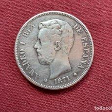 Reproduções notas e moedas: DURO FALSO DE 5 PESETAS DE 1871. Lote 192822263