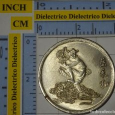 Reproducciones billetes y monedas: MONEDA MEDALLA. REPRODUCCIÓN NUMISMÁTICA. CHINA. 26. Lote 194339748