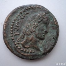 Reproducciones billetes y monedas: AMIGOS DE LA HISTORIA REPRODUCCION MONEDA ROMANA TIPO SESTERCIO DE POMPEIA. Lote 194590842