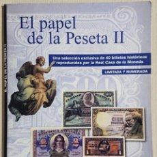 Reproducciones billetes y monedas: EL PAPEL DE LA PESETA II · REPRODUCCIONES REAL CASA DE LA MONEDA · COLECCIÓN COMPLETA . Lote 194601651