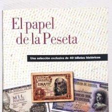 Reproducciones billetes y monedas: EL PAPEL DE LA PESETA I · REPRODUCCIONES REAL CASA DE LA MONEDA · 39 BILLETES DE 40 . Lote 194603833