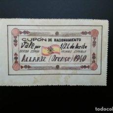 Reproducciones billetes y monedas: CUPÓN DE RACIONAMIENTO.. 1940.VALE POR 1/2 LITRO DE ACEITE..ALLARIZ..ORENSE ... EL DE LAS FOTOS. Lote 194619735