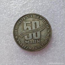 Reproducciones billetes y monedas: MONEDA 3 III REICH.GUETO JUDÍO POLONIA 1943 ALEMANIA HITLER NAZI.SEGUNDA GUERRA MUNDIAL 50 MARKS. Lote 194742052