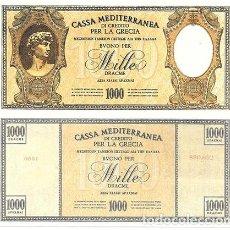 Reproducciones billetes y monedas: REPRODUCCION 1000 DRACME. CASSA MEDITERRANEA DI CREDITO PER LA GRECIA COL. EL MUNDO Nº 16 - BILL-725. Lote 194767821