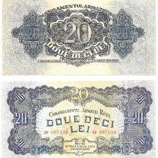 Reproducciones billetes y monedas: REPRODUCCION BILLETE. 20 DOUE DECI LEI, RUMANIA 1944. COLECCIÓN EL MUNDO Nº 39 - BILL-726. Lote 194768186