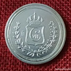 Reproducciones billetes y monedas: REPRODUCCIÓN FNMT - ESPAÑA - CARLOS VII - 5 PESETAS - 1875 - CECA OÑATE - BAÑO DE PLATA PURA - 28 MM. Lote 194865290