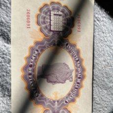 Reproducciones billetes y monedas: PAPEL DE FINANZAS DE 1000 PESETAS DE 1949 DEL INSTITUTO NACIONAL DE LA VIVIENDA. SC. Lote 194946018
