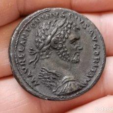 Reproducciones billetes y monedas: SESTERCIO ROMANO. Lote 195006866