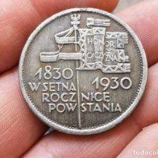 Reproducciones billetes y monedas: POLONIA 5 ZLOTY 1930 RARE. Lote 195007035