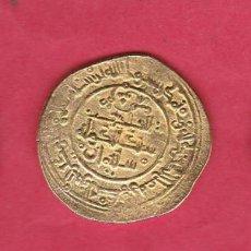 Reproducciones billetes y monedas: DIRHAM DE ORO AL ANDALUZ. Lote 195118232