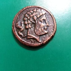 Reproducciones billetes y monedas: BONITA REPLICA DE AS CELTIBERICO DE BRONCE. LEER DESCRIPCIÓN. Lote 195517118