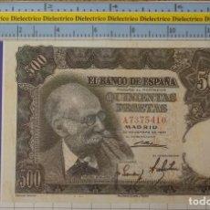 Reproduções notas e moedas: BILLETE FACSÍMIL. COLECCIÓN DIARIO IDEAL DE GRANADA. 109 500 PESETAS MADRID 15 NOVIEMBRE 1951. Lote 197053808