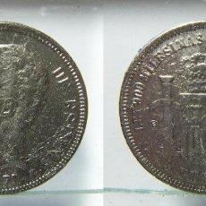 Riproduzioni banconote e monete: REPRODUCCION DE UNA MONEDA DE AMADEO I 5 PESETAS DE 1871. Lote 197500942