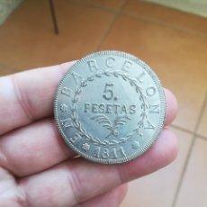 Reproducciones billetes y monedas: MONEDA DE 5 PESETAS DE BARCELONA DEL AÑO 1811.MONEDA (REPLICA). Lote 201353041