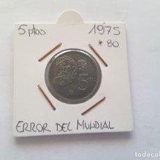 Reproducciones billetes y monedas: DURO DEL ERROR. Lote 210145101