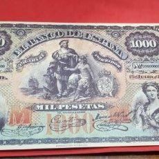 Reproducciones billetes y monedas: BILLETE 1000 PESETAS. MADRID 1 JULIO 1876 REPRODUCCIÓN AUTORIZADA. Lote 201916517