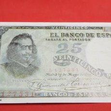 Reproducciones billetes y monedas: BILLETE 25 PESETAS 17 DE MAYO DE 1899. FACSIMIL. Lote 201917563