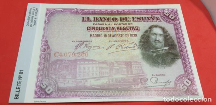 BILLETE 50 PESETAS 15 DE AGOSTO DE 1928 FACSÍMIL (Numismática - Reproducciones)