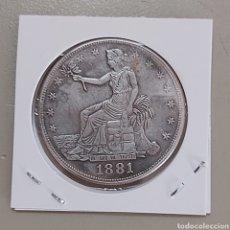 Reproducciones billetes y monedas: RÉPLICA MONEDA AMERICANA DE 1881.. Lote 201924521