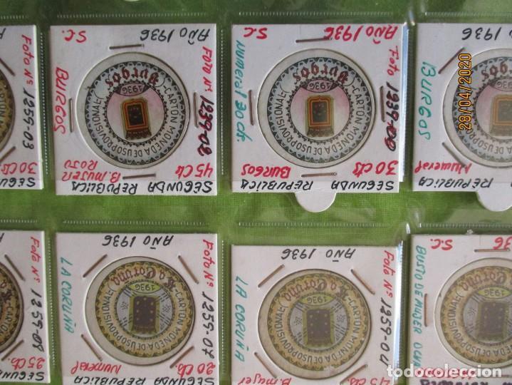 Reproducciones billetes y monedas: LOTE DE 99 CARTONES MONEDAS DE USO PROVISIONAL. 2ª REPUBLICA ESPAÑOLA. LEASE LAS CIUDADES MONEDAS: - Foto 10 - 202352561