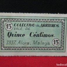 Reproducciones billetes y monedas: CUPON DE FANTASIA. Lote 203257868