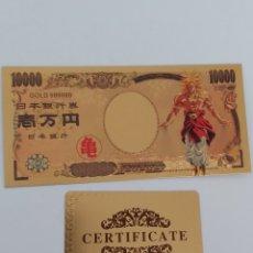 Reproductions billets et monnaies: BILLETE DE ORO 24K EN HOMENAJE A DRAGON BALL Z ( BOLA DEL DRAC) CON CERTIFICADO DE AUTENTICIDAD M5. Lote 220553282
