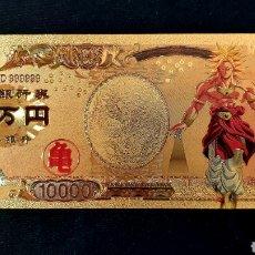 Reproducciones billetes y monedas: BILLETE DRAGON BALL. COMPLETA TU COLECCIÓN. Lote 205286401