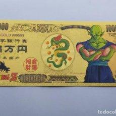 Reproducciones billetes y monedas: BILLETE DE DRAGON BALL. COMPLETA TU COLECCIÓN.. Lote 205289006