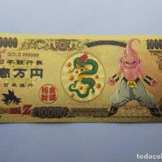 Reproducciones billetes y monedas: BILLETE DE DRAGON BALL. COMPLETA TU COLECCIÓN.. Lote 205307562