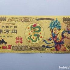 Reproduções notas e moedas: BILLETE DE DRAGON BALL. COMPLETA TU COLECCIÓN.. Lote 205308853