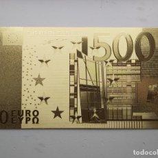 Reproducciones billetes y monedas: BILLETE DE COLECCIÓN DORADO 500 EUROS.. Lote 205317358