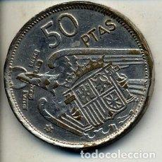 Reproducciones billetes y monedas: MONEDA DE 50 PESETAS FALSA DE EPOCA - LA QUE SE VE EN LAS FOTOS - FOTO ADICIONAL. Lote 205451592