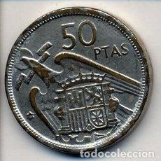 Reproducciones billetes y monedas: MONEDA DE 50 PESETAS FALSA DE EPOCA - LA QUE SE VE EN LAS FOTOS - FOTO ADICIONAL. Lote 205451726