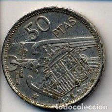 Reproducciones billetes y monedas: MONEDA DE 50 PESETAS FALSA DE EPOCA - LA QUE SE VE EN LAS FOTOS - FOTO ADICIONAL. Lote 205451846