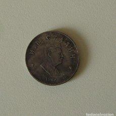 Reproducciones billetes y monedas: 1 RUBLO DE PLATA 1949 CON STALIN. Lote 205521673