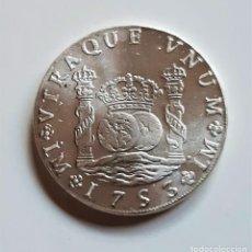 Reproducciones billetes y monedas: 1753 MONEDA 8 REALES FERNANDO VI. CECA MEXICO - 38.MM DIAMETRO - 27.20.GRAMOS. Lote 206165020