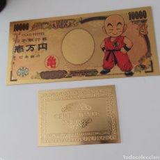 Reproducciones billetes y monedas: EXCLUSIVO BILLETE DE COLECCION DE LA BOLA DEL DRAC. MODELO 23. KRILIN. Lote 206209945