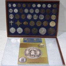 Reproducciones billetes y monedas: MONEDAS Y MEDALLAS HISTÓRICAS DE GALICIA. ENMARCADAS Y LIBRO EXPLICATIVO.. Lote 206260017