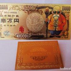Reproducciones billetes y monedas: EXCLUSIVO BILLETE DE COLLECCION DE LA BOLA DEL DRAC 99,9% ORO 24 K CON CERTIFICADO DE AUTENTICIDAD. Lote 206497603
