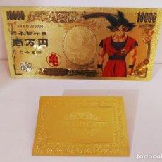 Reproducciones billetes y monedas: EXCLUSIVO BILLETE DE COLLECCION DE BALL Z BOLA DEL DR 99,9% ORO 24 K CON CERTIFICADO DE AUTENTICIDAD. Lote 206497971