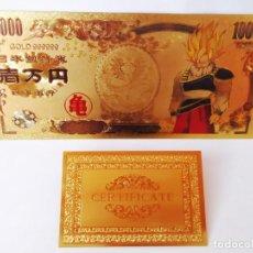 Reproducciones billetes y monedas: EXCLUSIVO BILLETE DE COLLECCION DE DRAGON BALL 99,9% ORO 24 K CON CERTIFICADO DE AUTENTICIDAD. Lote 206498496