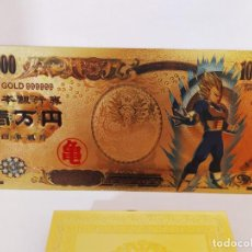 Reproducciones billetes y monedas: EXCLUSIVO BILLETE DE COLLECCION DE DRAGON BALL 99,9% ORO 24 K CON CERTIFICADO DE AUTENTICIDAD. Lote 206499111