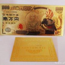 Reproducciones billetes y monedas: EXCLUSIVO BILLETE DE COLLECCION DE DRAGON BALL 99,9% ORO 24 K CON CERTIFICADO DE AUTENTICIDAD. Lote 206499266