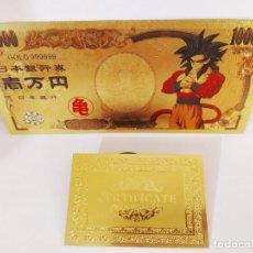 Reproducciones billetes y monedas: EXCLUSIVO BILLETE DE COLLECCION DE DRAGON BALL 99,9% ORO 24 K CON CERTIFICADO DE AUTENTICIDAD. Lote 206500046