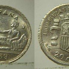 Reproducciones billetes y monedas: RARA REPRODUCCION DE UNA MONEDA DE 20 CENTIMOS 1869. Lote 207046716
