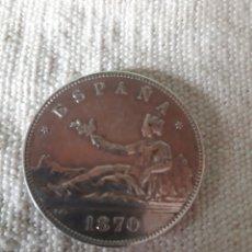 Reproducciones billetes y monedas: PRECIOSA REPLICA 1870 5 PESETAS ESPAÑA. Lote 207090165