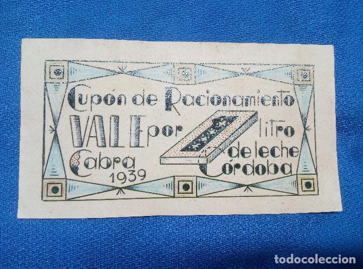 BILLETE LOCAL DE CABRA 1939 ( CORDOBA ) VALE POR 1 LITRO DE LECHE * PERFECTO * (Numismática - Reproducciones)