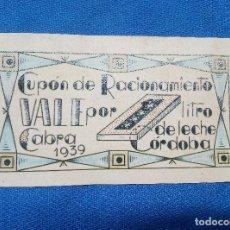 Reproducciones billetes y monedas: BILLETE LOCAL DE CABRA 1939 ( CORDOBA ) VALE POR 1 LITRO DE LECHE * PERFECTO *. Lote 207233992